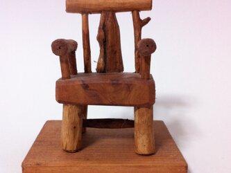 豆椅子 MⅠの画像