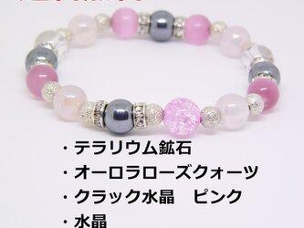 パワーストーンブレスレット 癒し ピンク系 レディースの画像