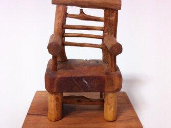 豆椅子 MⅢの画像