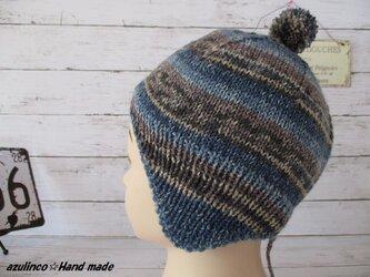 手編み帽子 幼児用 Opal 9424 Rum Nien 52cmの画像