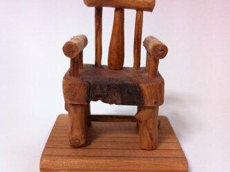 豆椅子 MⅤの画像