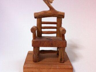 豆椅子 MⅥの画像