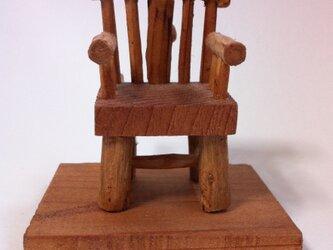 豆椅子 Ⅷの画像