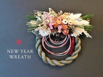 お急ぎ発送 高級アートフラワーお正月飾りしめ縄 グレーの画像