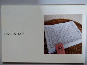 (送料込み)刺し子のカレンダーの画像