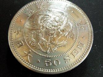古銭コンチョ 明治50銭龍銀貨 ネジ式の画像