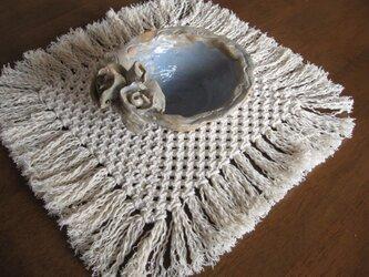 マクラメ編み テーブルセンター/マットの画像