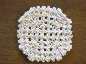 八角形のマクラメ編みのコースター~コットン生成り糸の画像