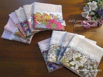 ガーゼハンカチ LIBERTY Fabric(1枚)の画像