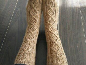ラムウール100%★柔らかくて温かい★手編みの靴下・アラン模様★ニット・手編み★キャメル(検索)レッグウォーマーの画像