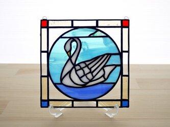 ステンドグラス ミニパネル 白鳥 15cmの画像