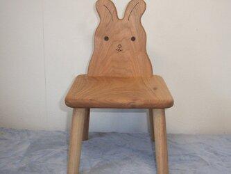 ウサギ椅子の画像