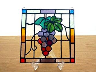 ステンドグラス ミニパネル ブドウB 15cmの画像