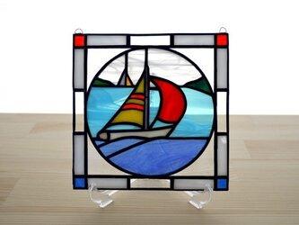 ステンドグラス ミニパネル ヨット 15cmの画像