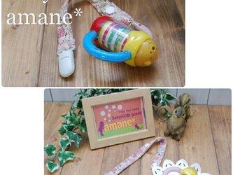 全180柄!おもちゃ&おしゃぶりクリップ AA14 YUWAピンク・リネンの画像
