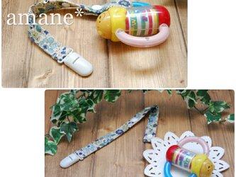 全180柄!おもちゃ&おしゃぶりクリップ AA18 YUWA青・リネンの画像