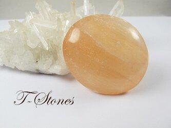 セレナイトソープオレンジ パームストーン <PS-075>の画像