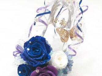 【プリザーブドフラワー/ガラスの靴シリーズ】青とパープルの優雅な美しい魔法のエレガンス【フラワーケースリボンラッピング付の画像