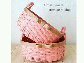 *mini basket * 2個set/コーラルピンク♡の画像