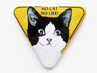 「猫がいない人生なんて!」缶バッジの画像