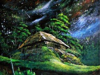 廃屋とカエルと大銀河の画像