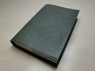 文庫本サイズ・ゴートスキン・グレー・一枚革のブックカバー・0255の画像