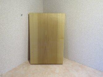 北海道産 朴の木のまな板の画像