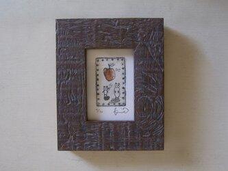 ミニ銅版画『相方』の画像