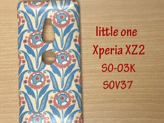 【リバティ生地】サンフラワー・ブルームイエロー Xperia XZ2の画像