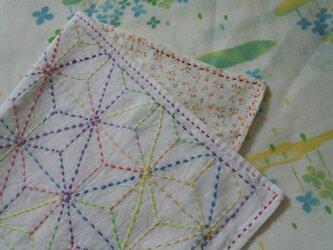 ☆手縫い☆刺し子マルチクロス☆麻の葉柄カラフル糸☆裏布小花柄☆敷物☆ギフトの画像