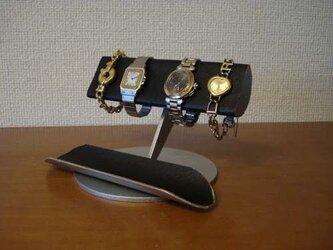 バレンタインデーにどうぞ   ブラック4本掛け半円腕時計スタンド  AKデザインの画像