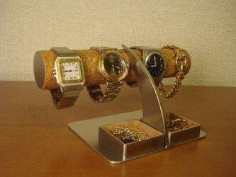 バレンタインデーにどうぞ  アクセサリー角ダブルトレイ腕時計スタンドの画像