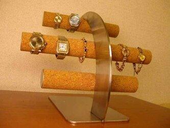 バレンタインデーにどうぞ  丸パイプ16本掛け腕時計スタンド ジャイアントスーパーロン ak-designの画像