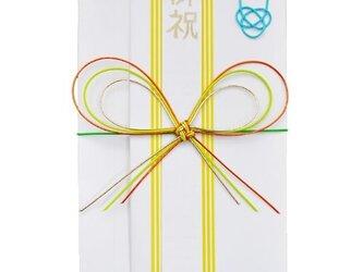 ご祝儀袋 - cyoumusubi - 3の画像