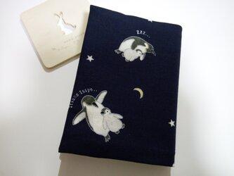 (文庫本用)可愛い親子のペンギンさん  ブックカバーの画像