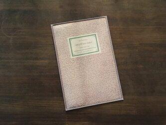 馬革 ピンク 転写プリント アンティーク文庫本 ポーチの画像