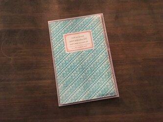 馬革 ブルー 転写プリント アンティーク文庫本 ポーチの画像