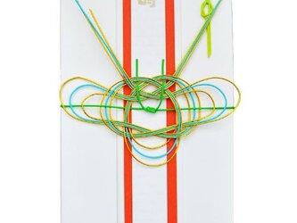 ご祝儀袋 - sougon - 2の画像