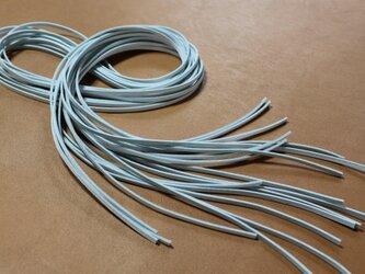本革紐(ホワイト)3mm幅×1M×10本 裏面(床面)毛羽処理済の画像
