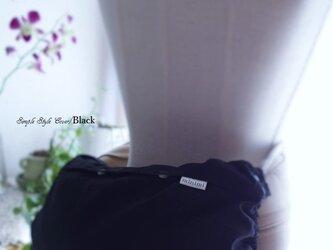 抱っこ紐収納カバー エルゴADAPT・エルゴOMNI 360 専用サイズの画像