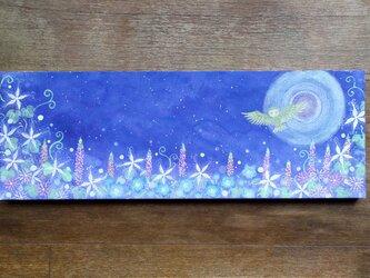 絵画「青いエナジー」の画像