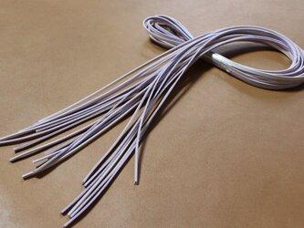 本革紐(パールピンク)3mm幅×1M×10本 裏面毛羽処理済の画像