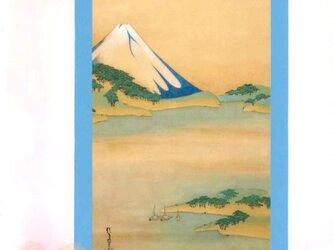 押し花和綴じ帳(富士・三保松原)の画像