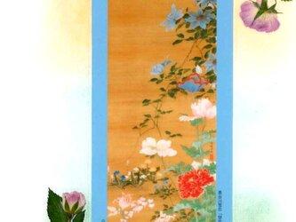 押し花和綴じ帳(草花)の画像