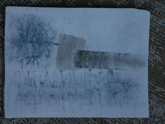 和紙染め板皿長角 4の画像