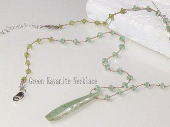 グリーンカイヤナイトのネックレスの画像