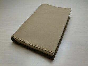文庫本サイズ・ゴートスキン・ダークベージュ・一枚革のブックカバー・0256の画像