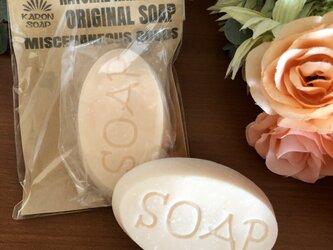 【ローズ 石鹸】名水 京極の湧水使用 自然派石けんの画像