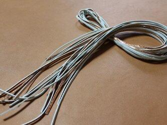 本革紐(茶系メタリック)3mm幅×1M×10本 裏面毛羽処理済の画像