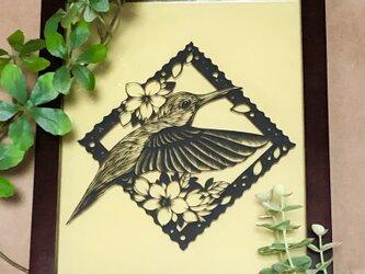 切り絵原画・ハチドリの切手の画像